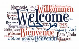 Benvenuti nel Blog Sacro Cuore di Gesù